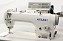 Direct Drive Complete  Automatic Single Needle Sewing machine Atlas USA AT7200B-433